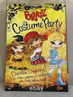 Bratz Costume Halloween Party POUTY PRINCESS Cloe NEW Rare Colllector Doll MGA