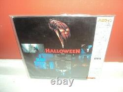 Halloween The Movie Japan Japanese Laser Disc With Obi New Mint Rare Widescreen