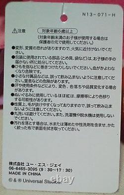 Hello Kitty USJ limited edition Halloween plush doll NWT Sanrio 2014 Rare